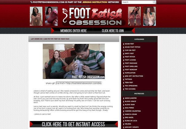 foot fetish obsession footfetishobsession.com