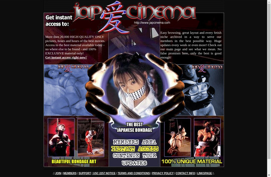 Discount Jap Cinema