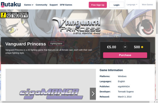 Nutaku Vanguard Princess, nutaku.net