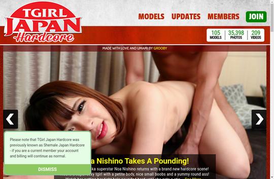 Tgirl Japan Hardcore, tgirljapanhardcore.com