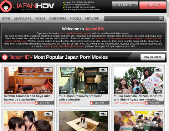 Discounted price to Japan hdv