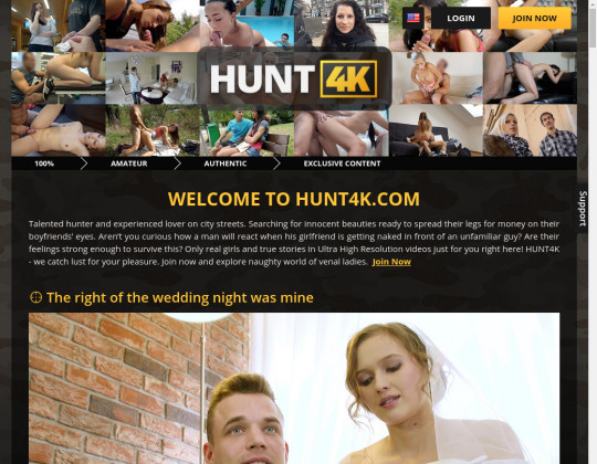 Redeem Hunt4k.com cheap access