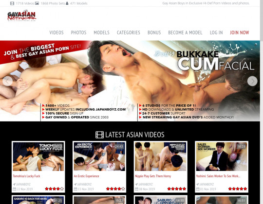 Discounted price to Gay asian network