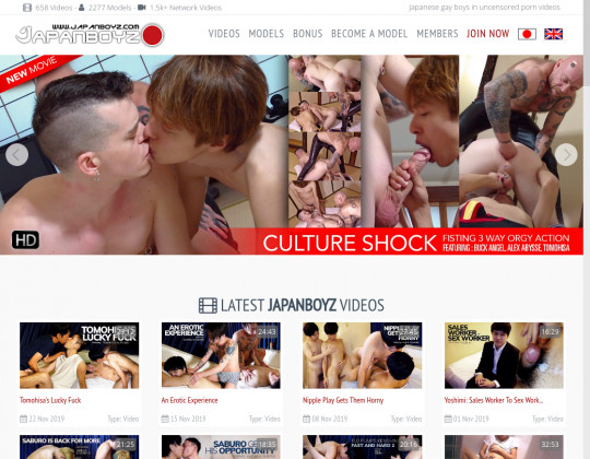 Japanboyz.com cheap access