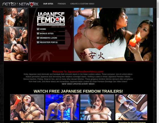 Japanesefemdomvideos.com free discount