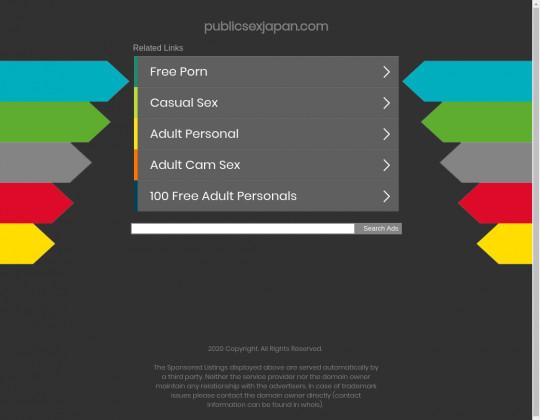 Public sex japan, publicsexjapan.com