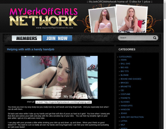 Redeem Myjerkoffgirlsnetwork.com discounted price